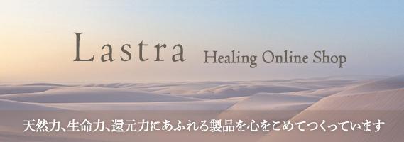 Healing Online Shop Lastra